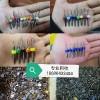 桂林pcb铣刀回收_桂林pcb锣刀回收