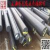 湛江合金钢20CrNiMo圆钢板材20CrNiMo上海博虎现货销售